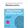 Revise Edexcel GCSE Mathematics Practice Papers Plus+: Higher - ISBN 9781292096315